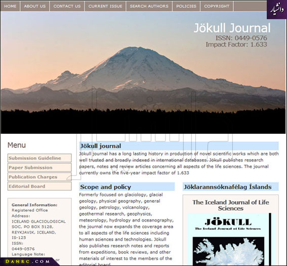 Jökull journal