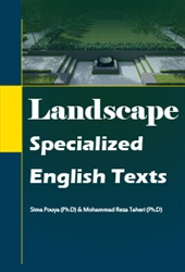 Landscape Specialized English Texts