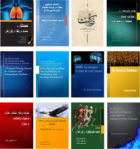 کتاب های چاپ شده توسط دانشیار